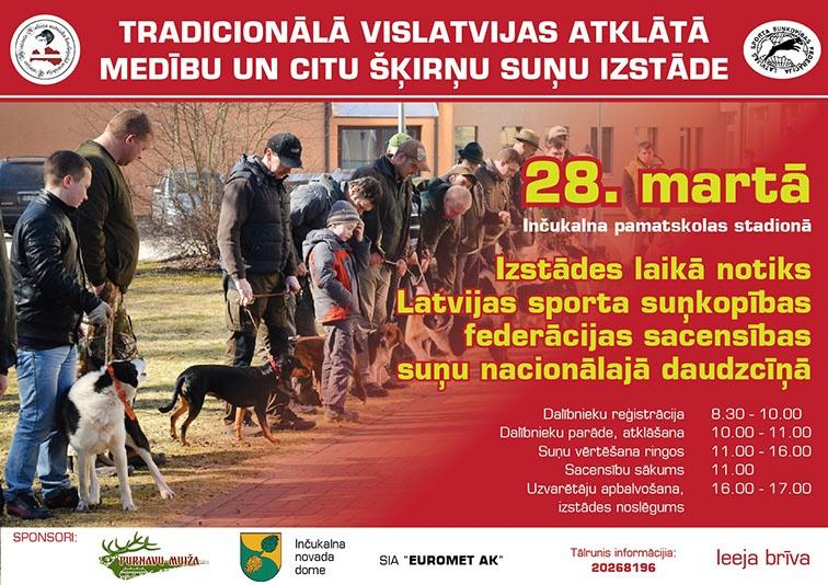 Vislatvijas atklātā medību un citu šķirņu suņu izstāde